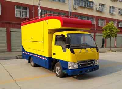 程力威牌CLW5041XSHS5型售货车