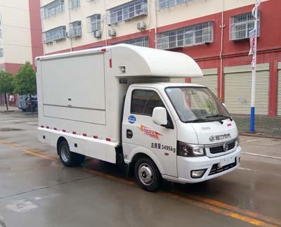 程力威牌CLW5030XSHE5型售货车